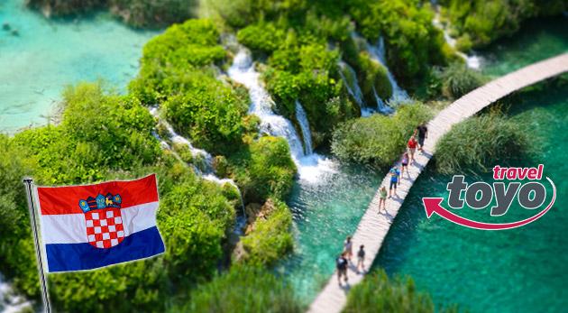 Fotka zľavy: Poznávací zájazd na Plitvické jazerá s návštevou večerného Zagrebu za jedinečnú cenu len 51€! Krištáľovo čistá voda a desiatky vodopádov - skvostná prírodná scenéria, ktorá vám vyrazí dych!