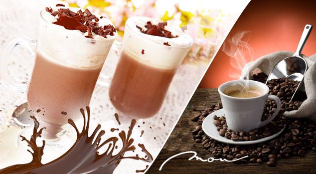 Fotka zľavy: Vynikajúca, hustá čokoláda v štyroch príchutiach alebo znamenitá 100% arabica káva už od 0,99€. Vyberané chute počas prechádzky starým mestom!