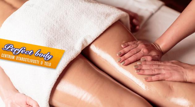 Fotka zľavy: Ručná anticelulitídna masáž len za 12€. Príjemná a účinná hodinová masáž - zabojujte proti celulitíde!