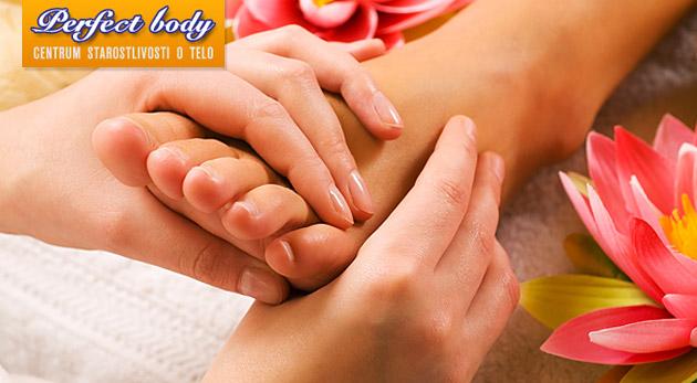 Fotka zľavy: Reflexná masáž chodidiel v trvaní 30 minút len za 6,90€. Zbavte sa bolesti a oddýchnite si v príjemnom prostredí salónu Perfect Body!