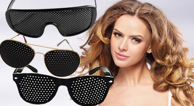 Fotka zľavy: Okuliare s nezvyčajným dierkovaným povrchom len za 6,90€ aj s poštovným a balným. Pomocník pri problémoch so zrakom a štýlový doplnok na každú párty či festival.