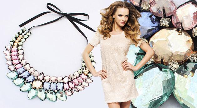 Fotka zľavy: Zažiarte ako samo letné slnko! Extraordinárny náhrdelník Rainbow v 4 farbách podľa najnovšej módy len za 9,90€ vrátane poštovného a balného.