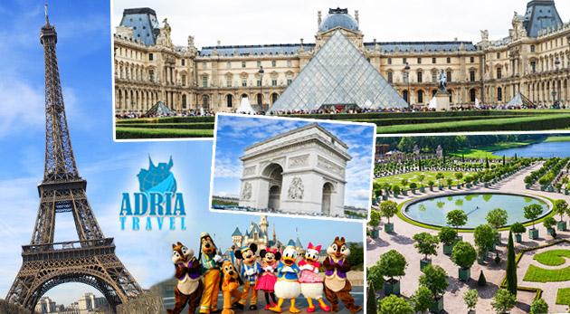 Fotka zľavy: Letecky na 5 dní do Paríža so sprievodcom len za 299€. Dokonalé spoznanie zaujímavostí Paríža, Louvre, Versailles, výstup na Eiffelovu vežu, plavba po rieke Seina a pre deti Disneyland.