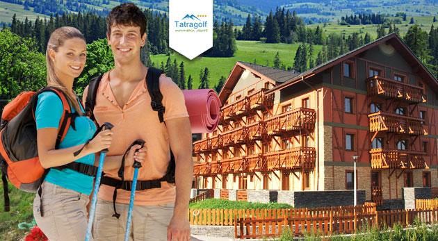Fotka zľavy: Letný pobyt v exkluzívnych apartmánoch TATRAGOLF RESORT**** už od 67,90€. Užívajte si v lone čarovných Vysokých Tatier. Zaručený oddych pre každého!