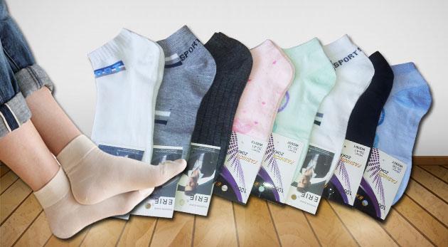 Fotka zľavy: 9 párov dámskych alebo pánskych ponožiek len za 8,90€. Pohodlie počas celého dňa.