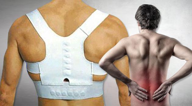 Fotka zľavy: Magnetický chrbtový pás pre správne držanie tela len za 5,90€ - najlepšia prevencia proti bolesti jednoducho a kedykoľvek!
