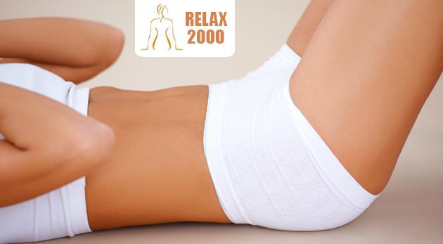 Fotka zľavy: Zdokonaľte svoje krivky cvičením na strojoch Slender Life alebo aj na vibračnej platni Vibrofit už od 2,90€ teraz v Štúdiu štíhlej línie RELAX 2000 určenom len ženám!
