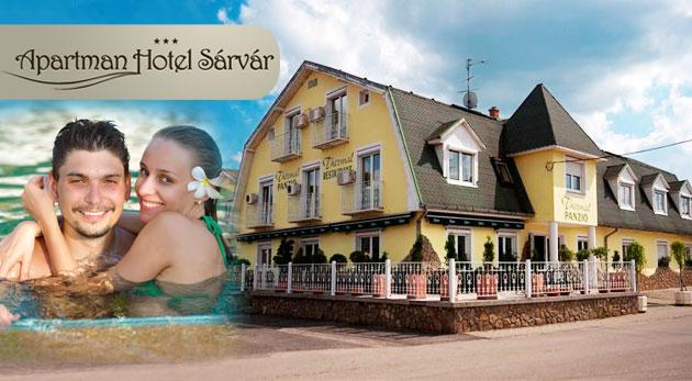 Fotka zľavy: Dovolenka na 3 alebo 6 dní s polpenziou pre dvoch v Apartman Hoteli Sárvár*** v Maďarsku už od 84€. Príjemné ubytovanie v pokojnom prostredí vedľa Arboréta a len 10 minút od Spa kúpeľov.