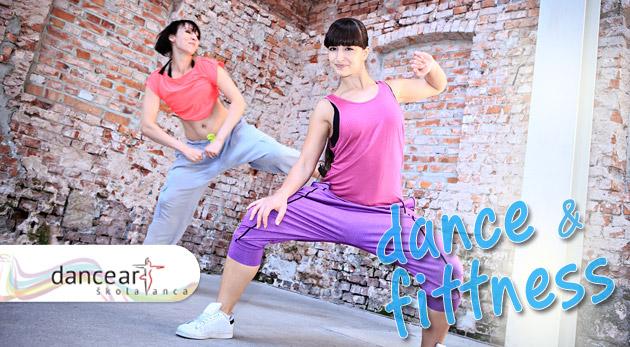 Fotka zľavy: Kurz tanca Dance&Fitness pre dospelých alebo Dance&Fitness & Tanečná prípravka pre deti pre mamičky s deťmi už od 24€. Priučte seba i svoje deti vznešenosti a estetike!