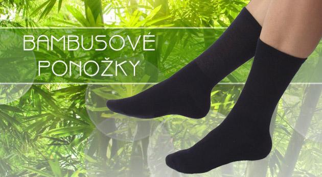 Fotka zľavy: Bambusové ponožky - 5 párov len za 6,99€. Doprajte svojim nohám komfort a eleganciu! Výborná kvalita, antibakteriálne a termoregulačné vlastnosti.