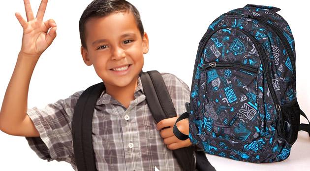 Fotka zľavy: Školský batoh so 60 ks písacích a školských potrieb len za 16,40€. Pripravte vaše deti do školy so všetkým potrebným za výbornú cenu!