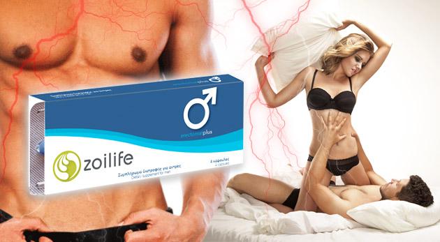 Fotka zľavy: Páni, zvýšte si svoje libido a sexuálnu túžbu s čisto prírodným výživovým doplnkom Erecto-mat už od 6,99€. Účinky sú preukázané u mužov každého veku.