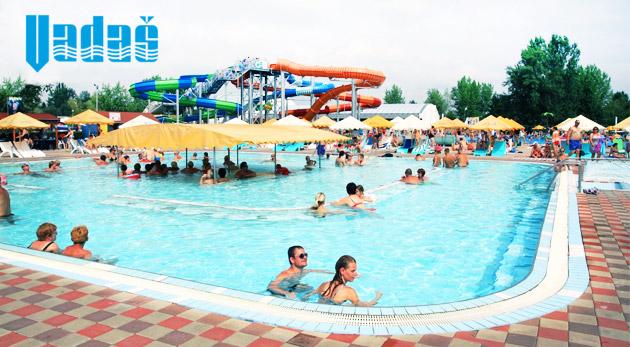 Fotka zľavy: Posledné teplé letné dni v komplexe termálneho kúpaliska Vadaš v Štúrove pre 4 až 6 osôb už od 130€ s celodennými vstupmi do bazénov. Ideálna voľba ako si užiť babie leto!