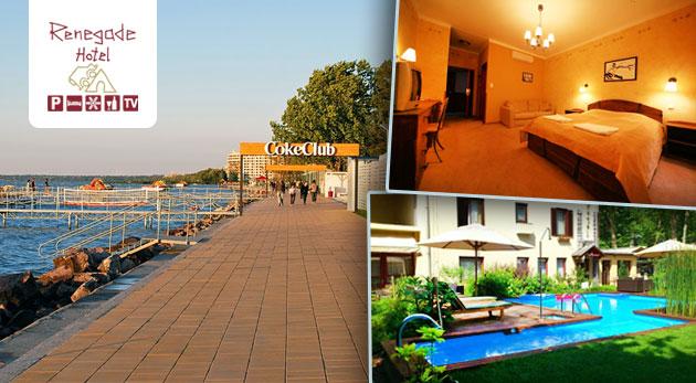Fotka zľavy: Oddych pri Balatone v Renegade Hotel*** už od 92€ vrátane polpenzie. Na výber gastro, relax alebo rodinný balík. Vychutnajte si slnečné lúče v malebnom prostredí mestečka Siófok!