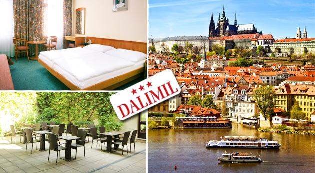 Fotka zľavy: Užite si krásu tesnej blízkosti historického centra Prahy v Hoteli Dalimil*** s raňajkami už od 79€ pre dvojicu. Nasajte atmosféru Prahy a prineste si ju aj domov!