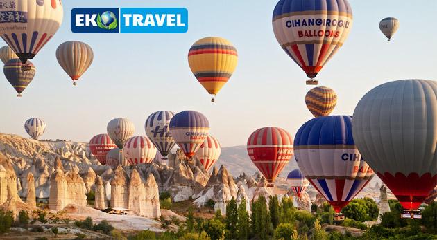 Fotka zľavy: Letecký poznávací zájazd na 8 dní do Turecka len za 339€ vrátane dopravy, ubytovania, raňajok, vstupov do pamiatok, sprievodcu, wellness a prehliadky Antalye.