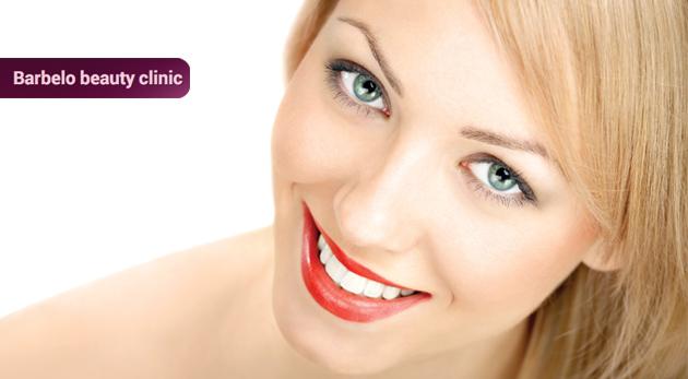 Fotka zľavy: Profesionálne bielenie zubov od 15€ v trvaní cca 30 minút s použitím špeciálneho gélu a pôsobením LED diódového svetla s ionizérom vyčarí žiarivý úsmev na vašej tvári.