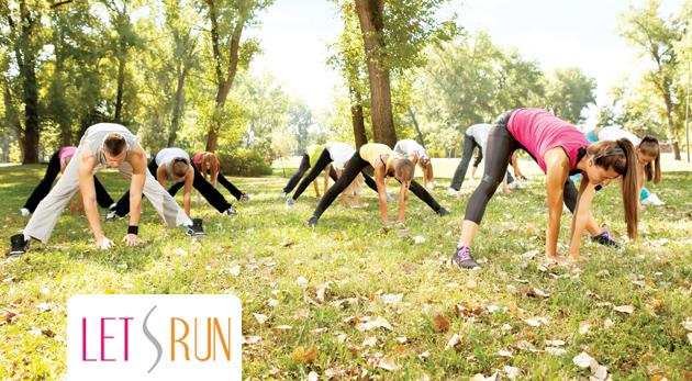 Fotka zľavy: Hodinové kondičné cvičenie pre ženy v exteriéri s Lets run v Ružinove len za 2,40€. Pridajte sa k ľuďom, pre ktorých je každodenný pohyb radosťou!