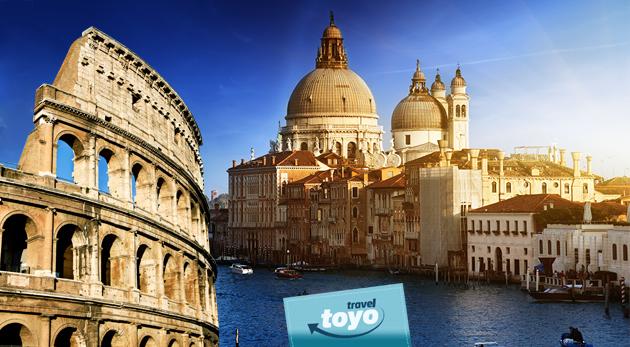 Fotka zľavy: Obdivujte skvosty vznešeného Ríma a jedinečne gýčových Benátok len za 168 €! Vyberte sa na 5-dňový zájazd s ubytovaním, raňajkami, službami sprievodcu a zákonným poistením.