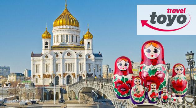 Fotka zľavy: Oslnivú históriu i zašlú slávu veľkolepého Petrohradu objavíte počas 7 dní s CK Toyo Travel len za 327€. Zájazd bez nočných jázd vrátane ubytovania v hoteloch s raňajkami i služieb sprievodcu.