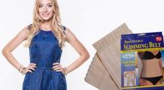 Zľava 59%: Postavu ako z módneho magazínu budete mať vďaka zoštíhľujúcemu korzetu z príjemného materiálu len za 4,50 €. Efekt zoštíhlenia až o 10 cm!