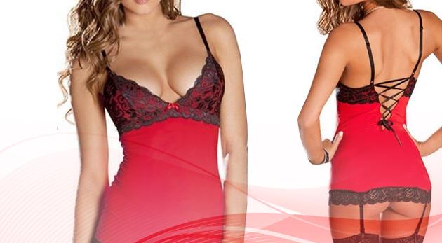 Fotka zľavy: Luxusná a sexi košieľka Alisha spolu s tango nohavičkami len za 9,99 € vám vyčaria tie pravé horúce chvíle. V príjemnom lesklom materiáli v kombinácii s čipkou sa budete cítiť rafinovane a zvodne!