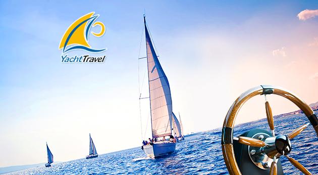 Fotka zľavy: Naberte vietor do plachiet a staňte sa pánom lode! 3-dňový kapitánsky kurz od Yacht Travel v Žiline už od 213 € vrátane skúšky, študijného materiálu a celodenného gastroservisu.