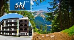 Zľava 46%: Nadýchnite sa čerstvého vzduchu na dovolenke v Nízkych Tatrách - 3 dni v Hoteli Ski pod Chopkom len za 109 € pre dvoch s polpenziou aj Liptov region card. Dieťa do 15 rokov zdarma!