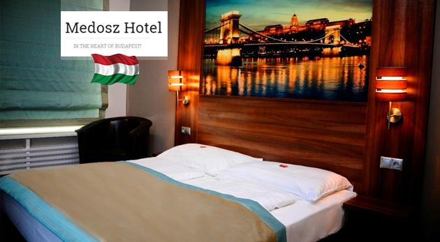 Fotka zľavy: Jedinečné 3 dni v srdci Budapešti v komfortnom Hoteli Medosz*** len za 139€ pre dvoch vrátane raňajok a hodinovej poznávacej plavby po Dunaji. Nechajte sa očariť letnou atmosférou maďarskej metropoly!
