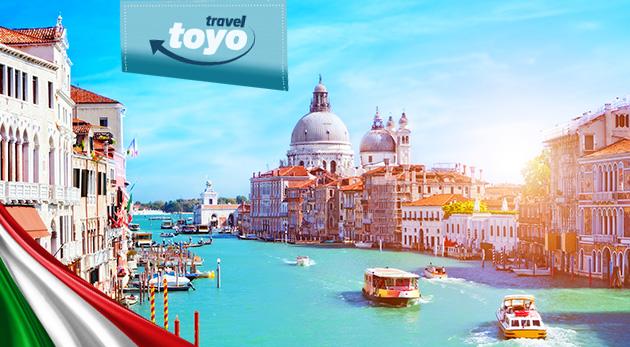 Fotka zľavy: Objavte Veronu, čarovné Benátky a okúpte sa na Benátskej riviére len za 109 € vďaka 4-dňovému poznávaciemu zájazdu. Doprava luxusným autobusom, ubytovanie s raňajkami a služby sprievodcu v cene!