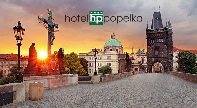 Fotka zľavy: Trojdňový pobyt v Prahe v luxusnom Hoteli Popelka**** už od 34,50€. Komfortné ubytovanie len pár minút od historického centra, raňajky a welcome drink. 1 dieťa do 3 rokov zadarmo!