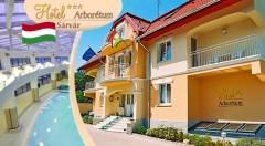 Zľava 53%: Osviežujúci relax v maďarskom Hoteli Arborétum*** v kúpeľnom meste Sárvár len za 69 € pre 2 osoby na 3 dni s výdatnými raňajkami a vstupom do termálnych kúpeľov. Platnosť počas hlavnej letnej sezóny!