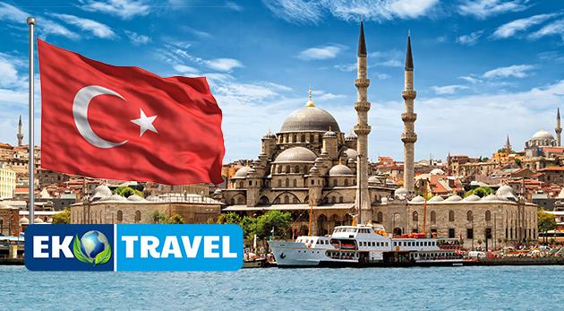 Fotka zľavy: Jedinečný 8-dňový letecký zájazd do tureckých miest vrátane Istanbulu, Kappadokie, Antalye a Ankary len za 349 € s ubytovaním v luxusných hoteloch, raňajkami, letiskovými poplatkami a sprievodcom.