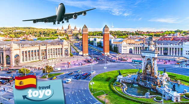 Fotka zľavy: Nezabudnuteľný 4-dňový letecký zájazd do pulzujúcej Barcelony len za 349 € vrátane letiskových poplatkov, ubytovania, raňajok a sprievodcu. Nechajte sa očariť atmosférou Španielska!