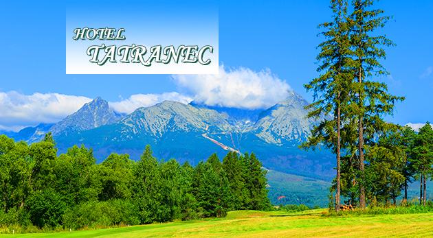 Fotka zľavy: Vychutnajte si letnú dovolenku v malebných Vysokých Tatrách - zažite skvelý 3- alebo 6-dňový relax v Hoteli Tatranec už od 44 € vrátane polpenzie, vstupu do mini fitness a bohatého balíčka zliav!