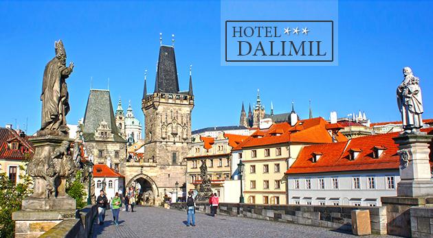 Fotka zľavy: Urobte si letný 3- alebo 4-dňový výlet do magickej Prahy s ubytovaním v Hoteli Dalimil*** blízko historického centra už od 39 € vrátane raňajok.