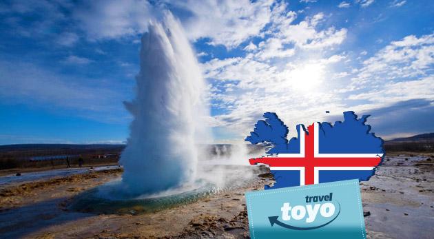 Fotka zľavy: Veľký okruh Islandom - zažite nezabudnuteľné dobrodružstvo v krajine vodopádov, gejzírov a dychberúcej prírody! 14-dňový zájazd s CK Toyo Travel len za 499 € s dopravou autobusom a sprievodcom.