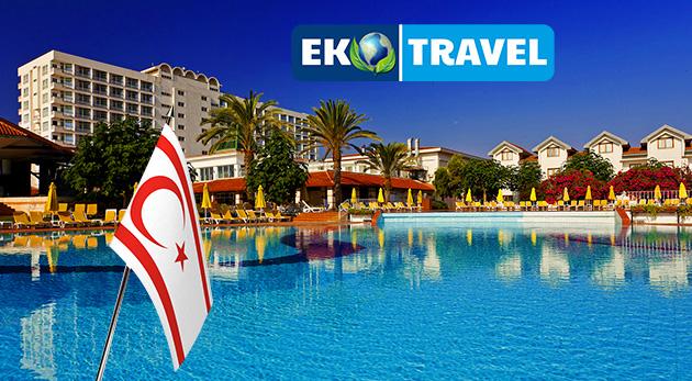 Fotka zľavy: 8-dňový letecký zájazd na Severný Cyprus do luxusného rezortu Salamis Bay***** len za 619 € vrátane letenky, ULTRA ALL INCLUSIVE, využívania wellness, bazénov a aquaparku. Termíny v TOP letnej sezóne!