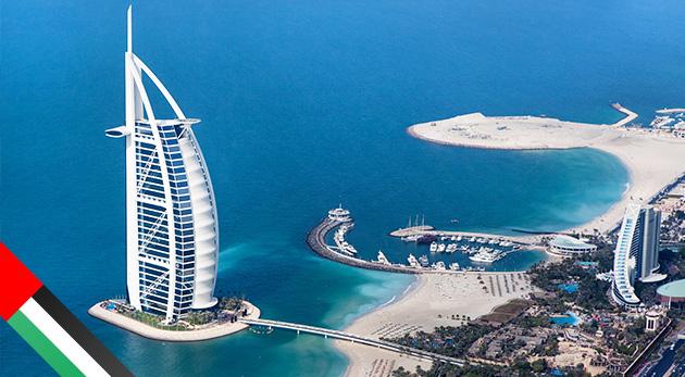Fotka zľavy: Nezabudnuteľná letná dovolenka v exotickom Dubaji s ubytovaním v luxusných apartmánoch len za 659 € pre 4 osoby na 5 dní s využívaním bazéna a fitness. Termíny podľa vlastného výberu do konca augusta!