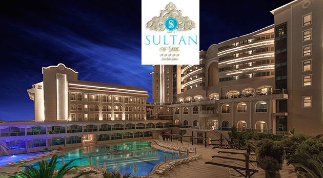Fotka zľavy: Horúce leto v Turecku! 8-dňový letecký zájazd do hotela Sultan of Side***** len za 619 € vrátane ALL INCLUSIVE. Relaxovať môžete v saune a v tureckých kúpeľoch.