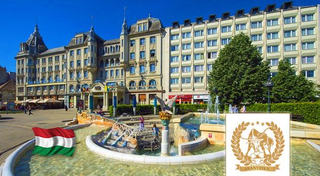 Fotka zľavy: Letný relax v honosnom Grand Hoteli Aranybika v centre historického Debrecína len za 93 € na 3 dni pre dvoch s ubytovaním v superior izbách s raňajkami a celodenným vstupom do kúpeľov Aquaticum!